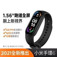 【小米】小米手環6(簡體中文版)(支持血氧/心率偵測)(盒損版)
