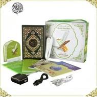 Al Quran Digital Package