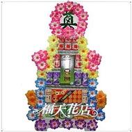 A78 五層什錦(對)弔唁罐頭塔 追思罐頭塔 喪禮罐頭塔 喪禮罐頭塔 綜合食品.飲料罐頭塔