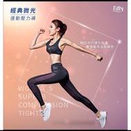 [Fitty]運動壓力褲/護膝壓力褲 經典微光(女款-S號)