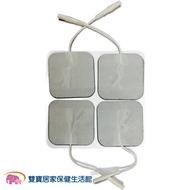 5*5插銷式電療貼片 電療器貼片 低週波電療器導電片 自黏性電極片 插銷式貼片