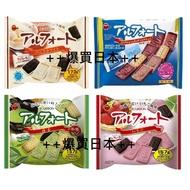 ++爆買日本++北日本 帆船巧克力餅乾 抹茶/牛奶巧克力/香草/草莓巧克力餅乾 日本進口 Bourbon