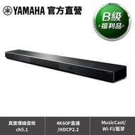Yamaha YSP-1600 SoundBar 聲霸 數位音響投射器【B級福利品】