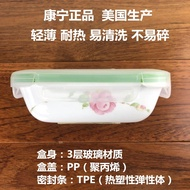 The United States imported corning buckle heat-resistant glass tableware CORELLE crisper Snapware pastoraleglantine authenticity