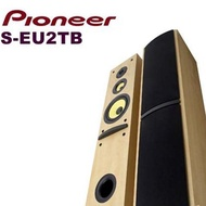 Pioneer S-EU2TB Floor Speakers