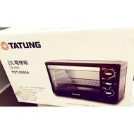 自取 免運 全新 TATUNG大同 20L電烤箱TOT-2005A 烤箱 烤雞 烤蛋糕 披薩 麵包 過年料理 降價