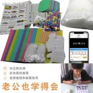 ㈱✪⊿▤✁►可愛門簾裝飾彩虹小馬珠簾DIY不織布材料包成人打發時間手工制作