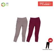 [Oshopping] Easy Wear อีซี่แวร์ กางเกงผ้าโรเช่ ขา 9 ส่วน ผ้าแน่นแต่ยืด ใส่ได้หลายโอกาส ใส่ทำงานได้ ซักแล้วไม่เป็นขน#118537