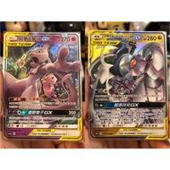 神奇寶貝 寶可夢 Pokémon 卡牌 PTCG 傳說交鋒 超夢 & 夢幻 阿爾宙斯 帝牙盧 帕路奇亞 三神 RR