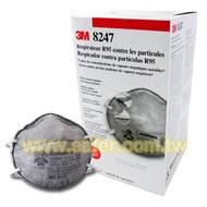 【SAFER購物網】R95有機氣體防護口罩 3M-8247