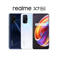 【外盒輕微凹損】realme X7 Pro (8+128) 黑色 5G