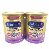 Enfalac A+ Gentle Care สูตร 1 นมผงที่ผ่านการย่อยโปรตีนนมบางส่วน แรกเกิด-1ปี ขนาด 800 กรัม (2 กระป๋อง)