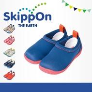 日本【Skippon】「ISEAL VU系列」兒童休閒機能鞋〈粉底普魯士藍  〉