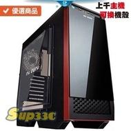 AMD R5 2600 6核 ZOTAC GTX1660 AMP Ed 9I1 繪圖 美工 分期 電競主機 電腦主機 筆