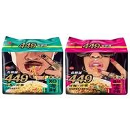 味丹 449乾麵舖 XO海鮮風味乾麵/炒塔香豬風味乾麵 (5包/袋)