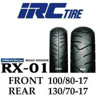 IRC ROAD WINNER RX-01 ขนาด 100/80-17 +130/70-17 (ยางนอกมอเตอร์ไซค์)(CBR150,R15,CR5)(ยางเดิม)(ยางติดรถ)