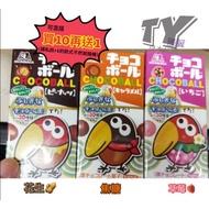 《滕翼代購》預購 買10再送1日本森永 大嘴鳥 巧克力球