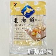 《DuDu _store》山榮北海道鱈魚起司  起司魚條  鱈魚起司