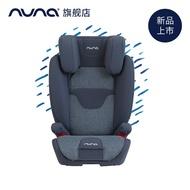 荷蘭 Nuna AACE兒童新生兒汽車座椅3-12歲安全座椅車載汽車用