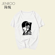 Jay Chou Week Dong Concert With Q Edition T-shirt Male Loose Pullover