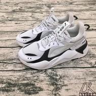 -DTK-實體店面🎉現貨 泫雅著用 PUMA RS-X CORE 白黑 白黑熊貓 白 黑 復古老爹鞋