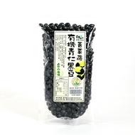 [蕃薯藤有機]有機青仁黑豆