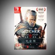 【東晶電玩】 Switch NS 巫師3 狂獵 完全版 中文版