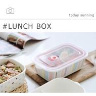 分格陶瓷飯盒帶蓋保鮮盒分隔學生可愛圓形便當盒餐盒微波爐專用