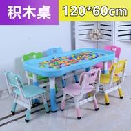 新款热卖 兒童玩泥沙 桌寶寶小顆粒積木桌塑料玩具桌益智游戲桌太空沙桌子玩具沙 魔法沙 火星沙 兒童玩具 動力沙 魔力沙