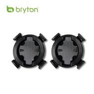 Bryton Rider ONE/10/15/310/330/530/410/420/450/860/320系列 自行車固定座