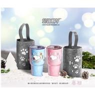 (現貨.正品)SNOOPY史努比 內瓷真空冰霸保冰杯 900ML(加贈提袋)