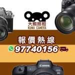 徵 收購 Canon 80D 90D 77D 6D 6D II 7D2 5D3 III 5D4 IV Canon EOS R RP R5 RF