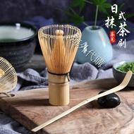 日式抹茶刷子竹茶筅茶撥百本立 打奶茶抹茶日本茶道套裝攪拌工具