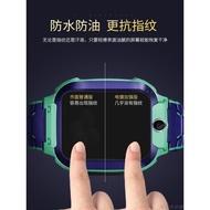 【布丁小小站】小天才兒童手表鋼化膜新款Z6/Z2y/z3d/z5AQ卡通防刮玻璃保護貼膜