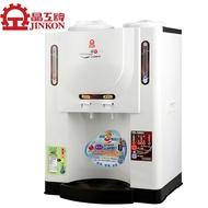 晶工牌  10.4L溫熱全自動節能開飲機 / 飲水機 JD-3601