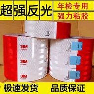 Reflective Stickers * 3M Reflective Stickers Car Body Scroll