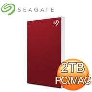 Seagate 希捷 Backup Plus Slim 2TB 2.5吋 USB3.0 外接硬碟(STHN2000403)《紅》