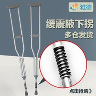 ◑◐Elderly crutchesMountain climbing equipmentCrutches non-slipCrutches crutches, crutches, elderly non-slip crutches, li