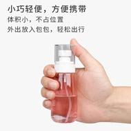 酒精噴瓶 84消毒液酒精分裝瓶旅行便攜按壓小噴瓶香水專用噴壺100ml噴霧瓶『TZ1303』