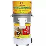 豆漿機 天下電動石磨豆漿機家用小型商用腸粉打米漿機磨漿機芝麻醬豆花機XY3795』