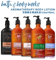 【彤彤小舖】Bath & Body Works Aromatherapy 芳香療法 精油乳液192ml 美國原廠