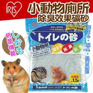 IRIS》065257小動物廁所除臭效果礦砂-1.5L*2包