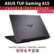 華碩 ASUS TUF Gaming 薄邊框軍規電競筆電 A15 FA506IH-0031A4600H(幻影灰)