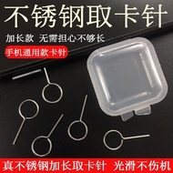 nintendo switch Storage Box ✬Stainless steel lengthened card pin mobile phone suitable for sim card Apple vivo Xiaomi Huawei LeTV OPPO thimble device⚘