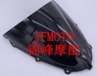 東京摩配 gsxr150 阿魯150 gsx150 GSXR125小阿魯 風鏡 風擋 擋風鏡 競速風鏡 導流罩 擋風玻璃