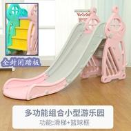 溜滑梯 滑滑梯兒童加長加厚滑梯室內家用小型玩具滑梯幼稚園遊樂場『MY180』