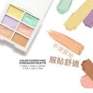 NYX 6色遮瑕盤 3CP04 遮瑕修容盤 顏色校正遮瑕膏 美國代購 正品 綠寶貝