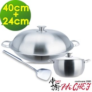 【CHEF 掌廚】316不鏽鋼 七層複合金雙鍋組(炒鍋40cm+湯鍋24cm)