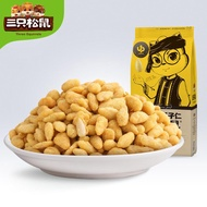 [Three Squirrels] Kernel Crab Roe Flavor Casual Snack Agent Crab Roe Flavor Sunflower Seeds