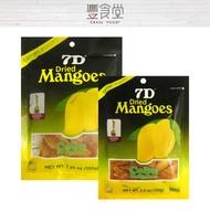 【豐食堂】7D 菲律賓芒果乾 100g